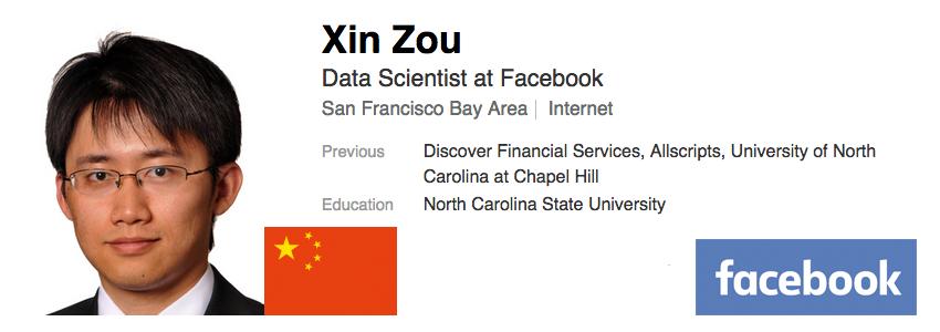 Xin Zou